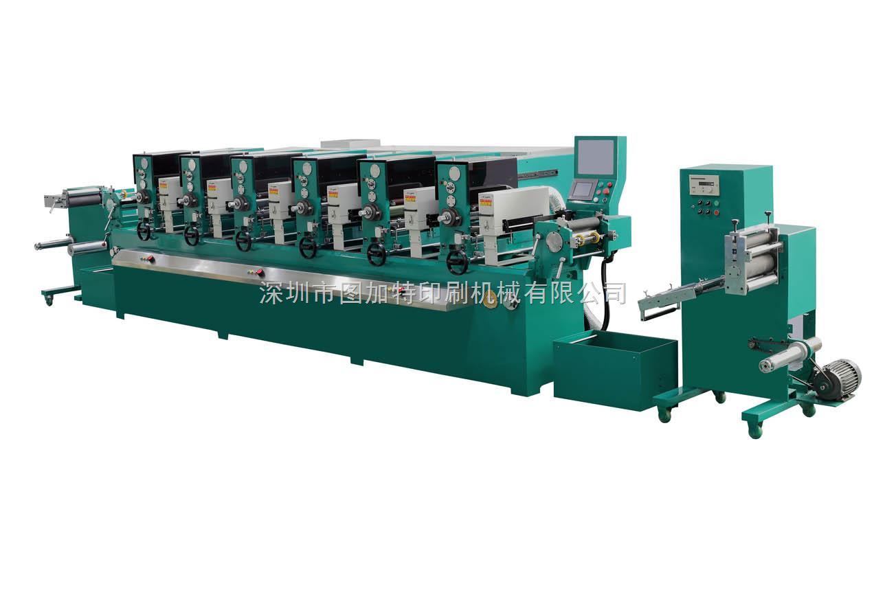 间歇式标签印刷机/标签轮转印刷机