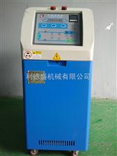 辊筒温度控制机,江苏高温模温机,水加热器