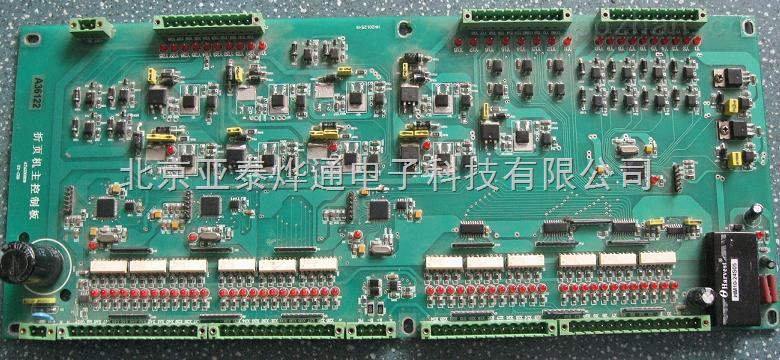 我公司位于北京市中关村,是一家集开发和维修为一体的高科技企业,擅长各类复杂电子电路板的芯片级维修工作。公司拥有一批技术精湛的工程师做为公司的核心力量,已为众多知名企业修复了大量的电路板和控制板。 维修技术特点: 1.对各种行业电器设备电路板进行无图纸芯片级维修 2.