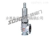WA42Y-三精波纹管平衡式安全阀