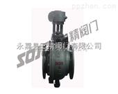 Q347F/H硬密封涡轮固定球阀