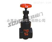 Z15T-10内螺纹暗杆楔式闸阀,内螺纹闸阀
