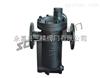 CS45H/ER105F ER110 ER116 ER120倒置桶式蒸汽疏水閥