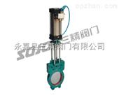 Z673X气动浆液阀刀型闸阀