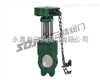 Z73X鏈輪式刀型閘閥