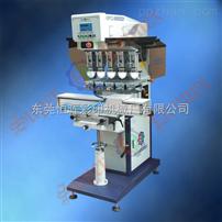 SPCS-858SDQ1恒晖SPCS-858SDQ1 独立印头伺服穿梭五色油盅移印机