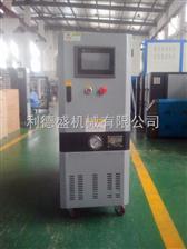 模具温度控制机,高温水温机,高温油温机