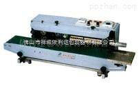 贞山依利达:连续式封口印字机