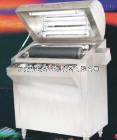 鑫烨印刷圆晒机厂家