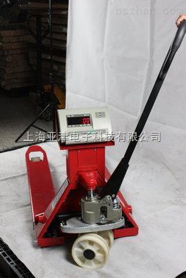 2吨叉车秤多少钱大品牌 有保证德国技术液压称重车N