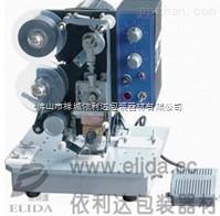 包头依利达:台式热打码机 ELD-241