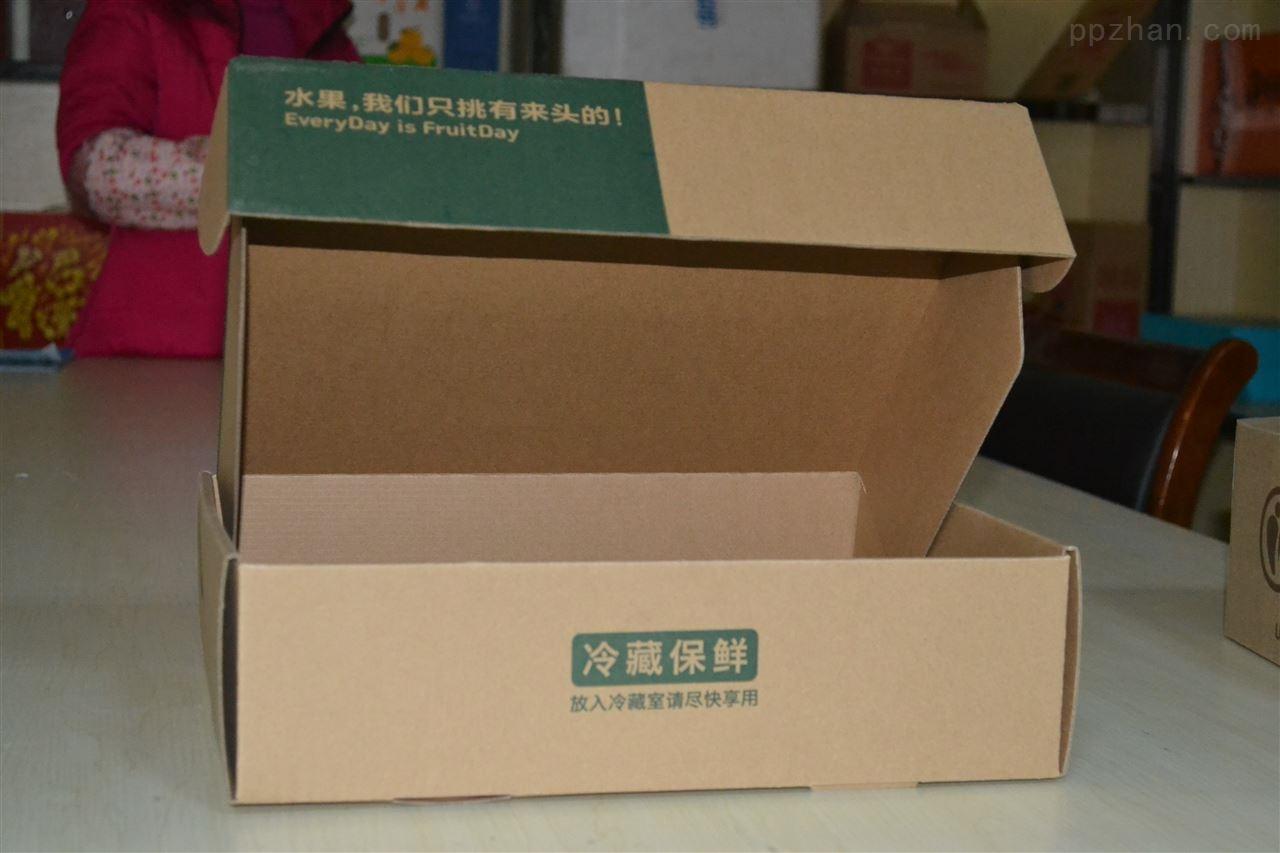 厂家定制淘宝快递飞机盒水果包装运输物流盒子水果食品彩色飞机盒