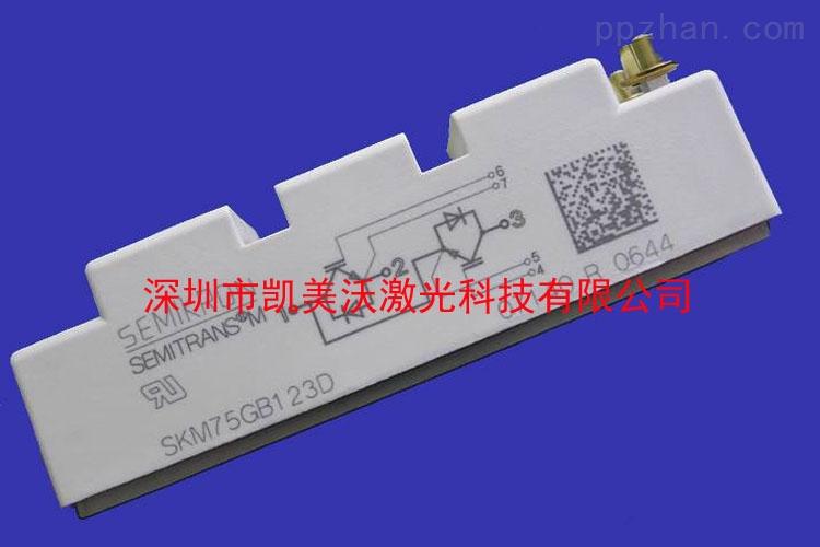 小型便携式光纤激光打标机 金属塑料表面图案专用激光打码机