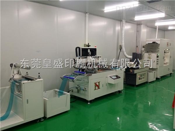 薄膜面板全自动丝网印刷机