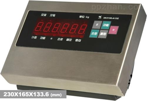 上海耀华xk3190-a12es称重控制仪表