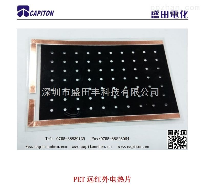 供应PET导电油墨