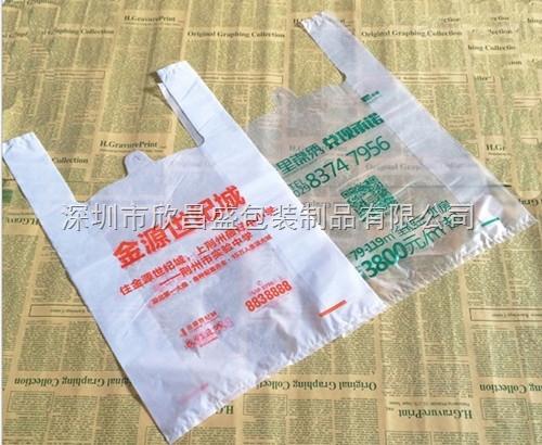 全新料塑料背心袋超市透明塑料袋�物袋