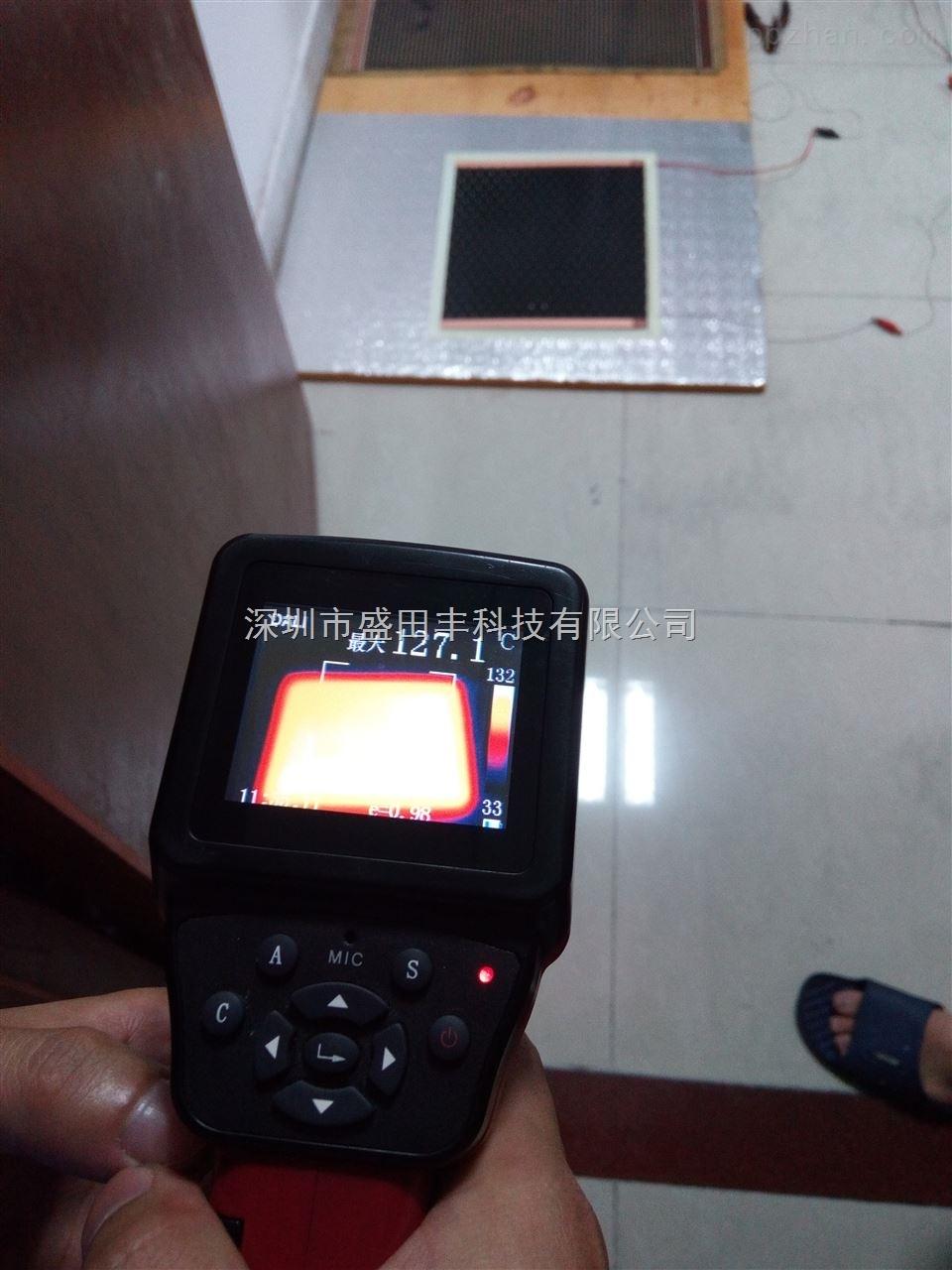 远红外碳晶电热油墨