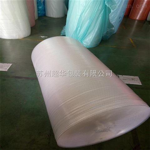 厂家供应全新料气泡膜 搬家公司专用打包气垫膜 缓冲防震