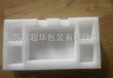厂家加工EPE定位包装 用于电子仪器仪表珍珠棉填充包装可定制