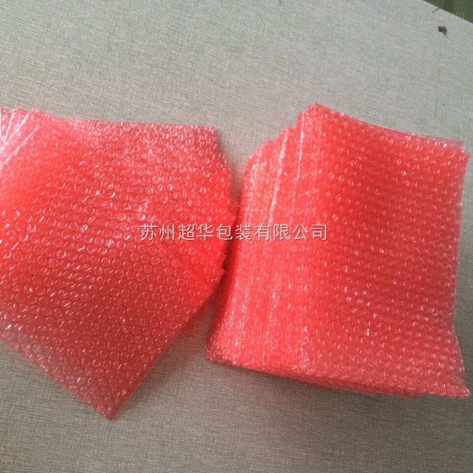红色防静电气泡袋 防静电塑料包装容器 苏州供应商专业加工定制