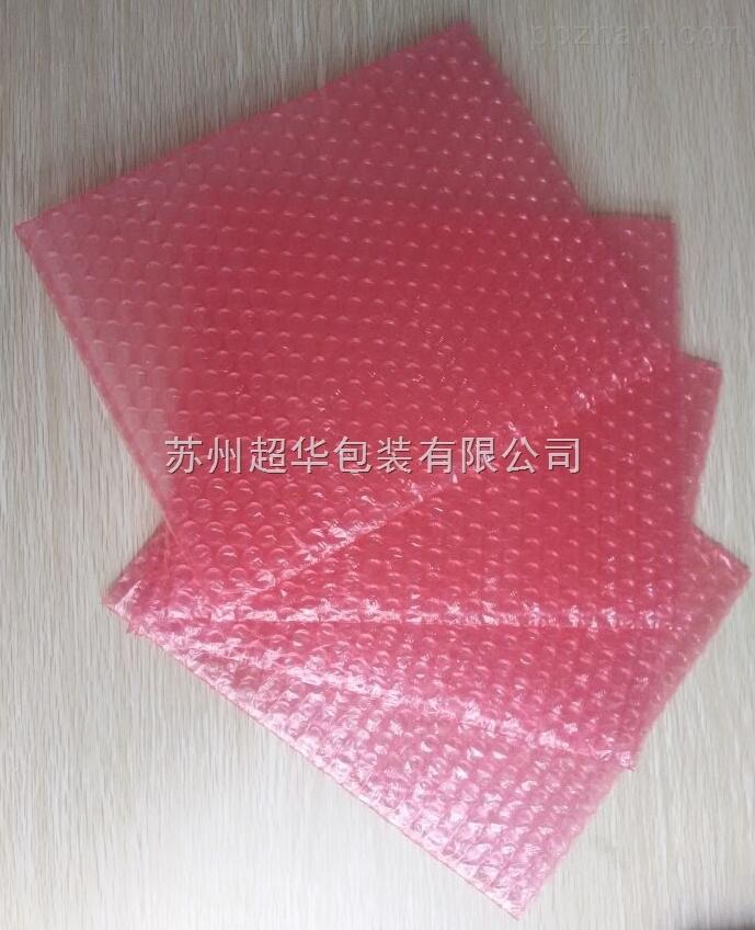 苏州防静电气泡袋 厂家直销气泡袋 加工定制生产缓冲防震包装