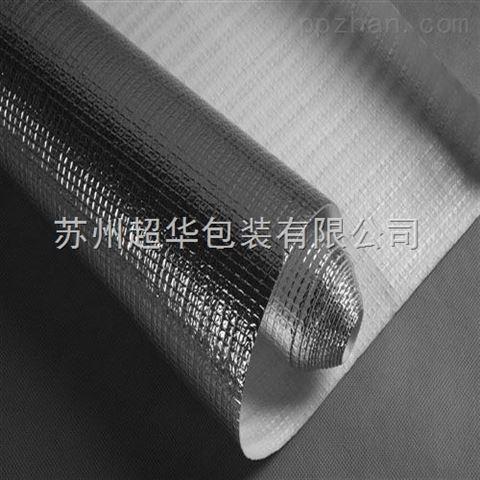 厂家定制各种厚度铝膜EPE珍珠棉 隔热保温防老化镀铝膜