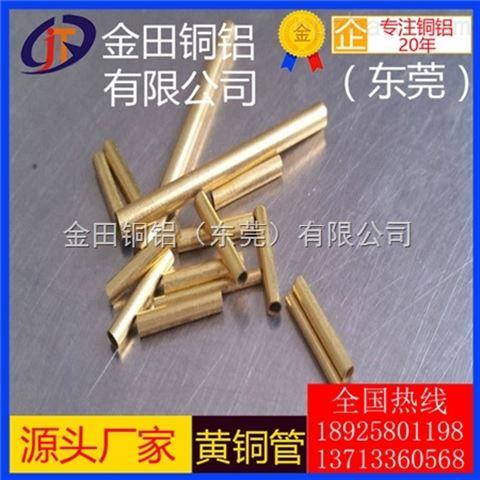 H68精密黄铜管直销商 去毛刺H65黄铜管 毛细黄铜管 可切割
