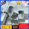 LY12抗拉耐磨铝排/直销商,7050超薄易切削铝排/出售商