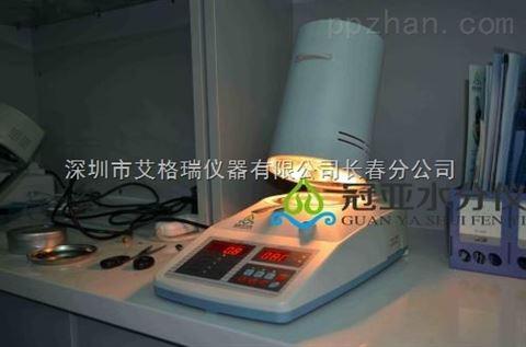 什么是饲料快速水分测定仪/饲料快速水分检测仪哪家好