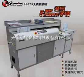胶装机、切纸机、覆膜机、奥德利烫金机,晒图机,压痕机,考勤机,装订机,压槽机,财务装订机