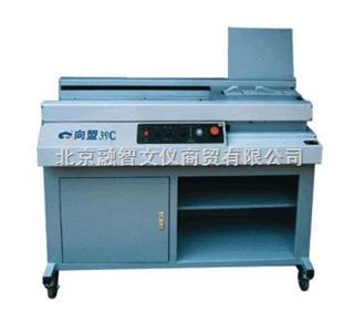 胶装机,切纸机,装订机,刻字机,速印机,配页机