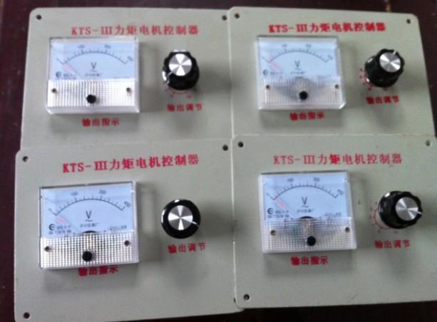 三相变频调速器 三相马达调速器 三相力矩电机调速器