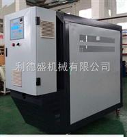 涂布机专用温控机,模温机,上海模温机,胶布机专用模温机