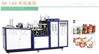 供应新德宝DB-B70单面淋膜纸碗机