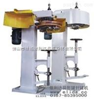 罗村依利达:方形封罐机