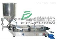 三明依利达:单头膏体灌装机