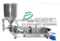 贞山依利达:单头膏体灌装机
