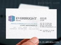 名片快印 特种纸名片数码印刷
