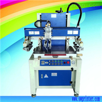 YS5070MS喷砂胶丝印机,网印机,印刷机