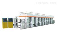 薄膜纸张电脑凹版印刷机 卷筒印刷机 高速凹版印刷机 彩色印刷机