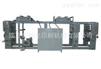 ASY型卷筒纸印刷机 凹版印刷机 铝箔凹版印刷机 铝锡箔纸印刷机