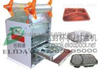 张家港依利达:半自动封盒机