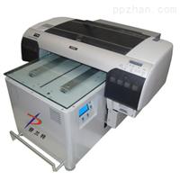 供应多功能喷墨印刷机|真皮PU皮革打印机|4880数码喷墨印刷机价格