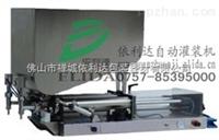 北京依利达:双头膏体灌装机/防爆型自动灌装机/膏体填充机