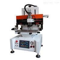 简易型小型台式2030丝印机