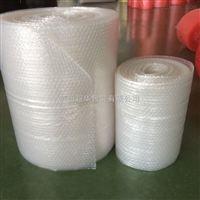 1.2米气泡膜卷批量批发 防压防震气泡包装 单面双面均有售