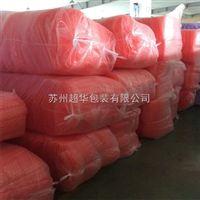 江浙沪厂家供应红色气泡膜 可加工成片材袋子 规格不限