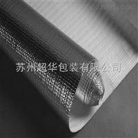 供应铝膜珍珠棉包装袋 水产品隔热保温袋 厂家直接供货价格优惠