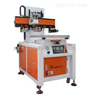 跑台丝网印刷机半自动全自动丝印机